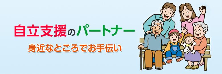 福祉用具カタログ ALL LIFE