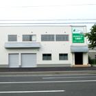 さわやかセンター札幌豊平外観