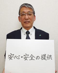 新川業務センター センター長 阿木 芳則