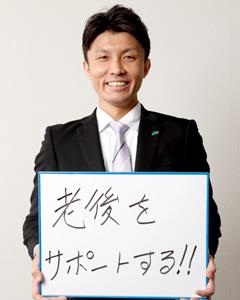 さわやかセンター函館 センター長 斉藤 琢也