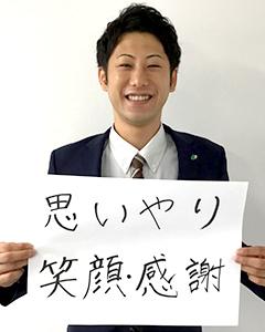 さわやかセンター名寄 センター長 太田 宗昇