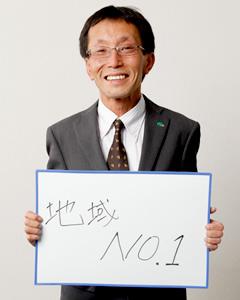 さわやかセンター帯広 センター長 櫻井 資久