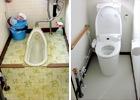 トイレの施工事例2